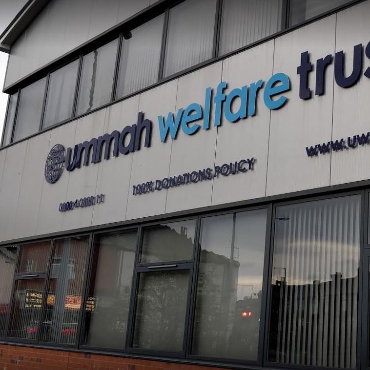 Ummah Welfare Trust office in Bolton