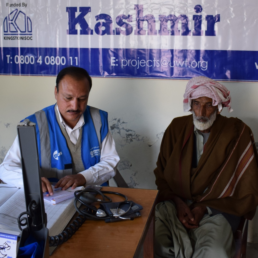 A medical clinic in Kashmir