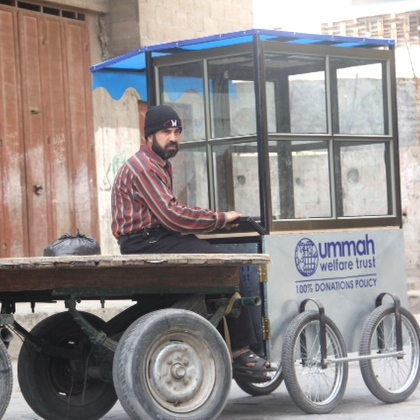 New stall in gaza