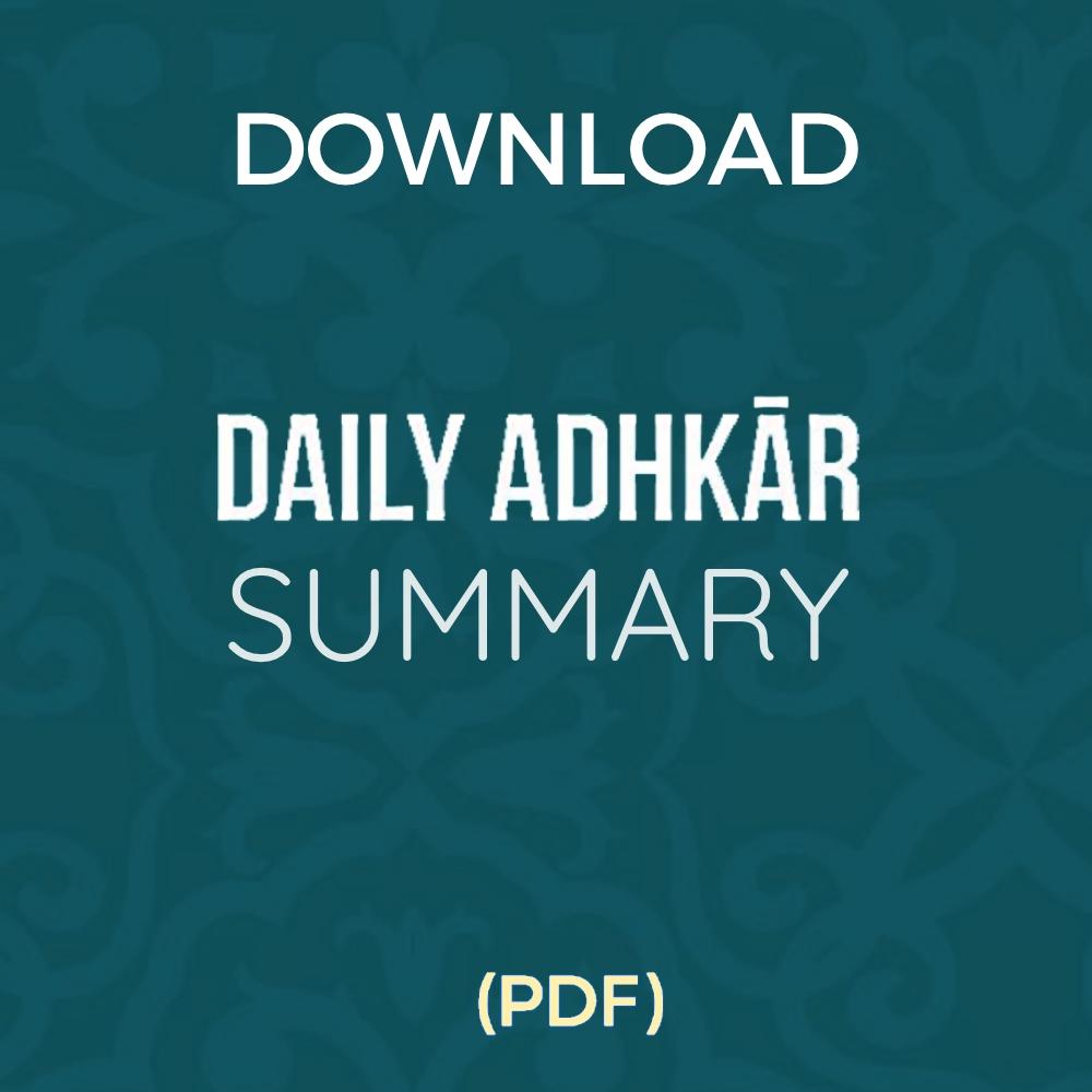 Daily Adhkar - uwt