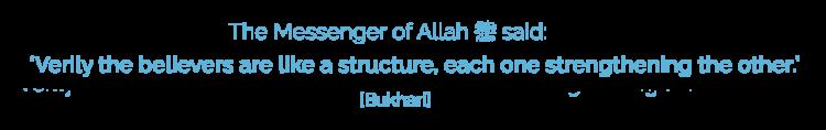 hadithtest