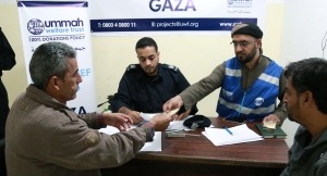Giving Zakat In Gaza