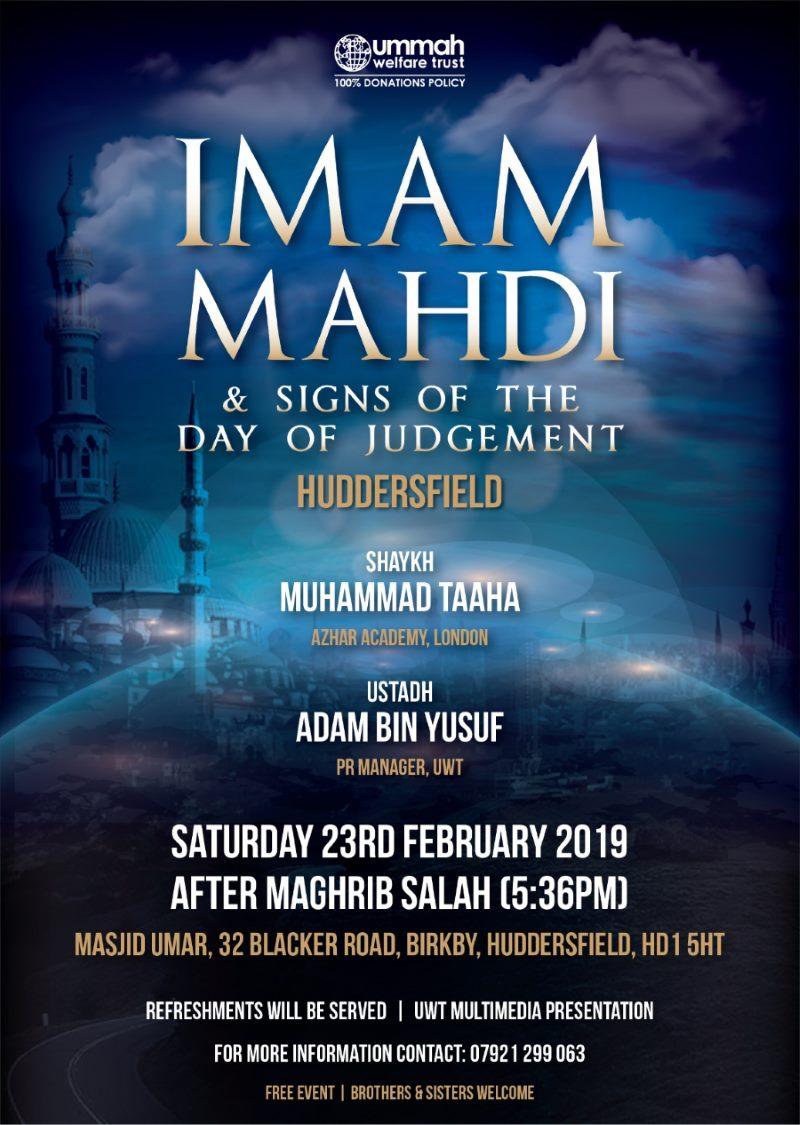 Imam Mahdi Huddersfield