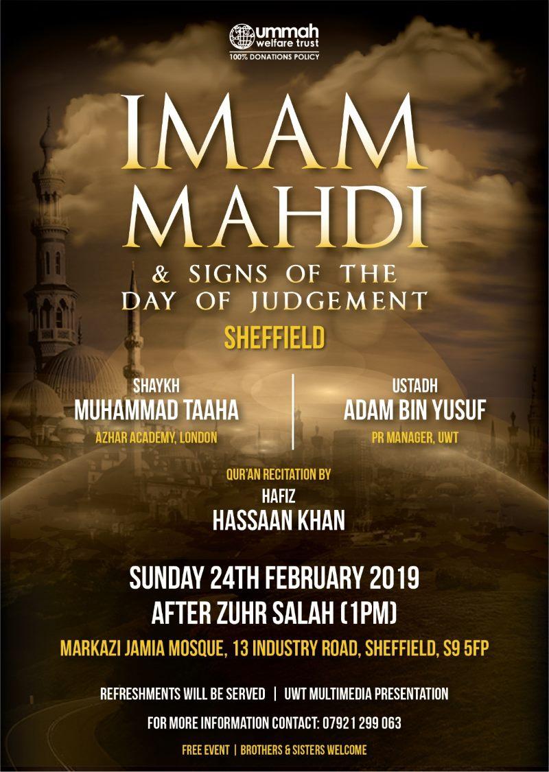Imam Mahdi Sheffield