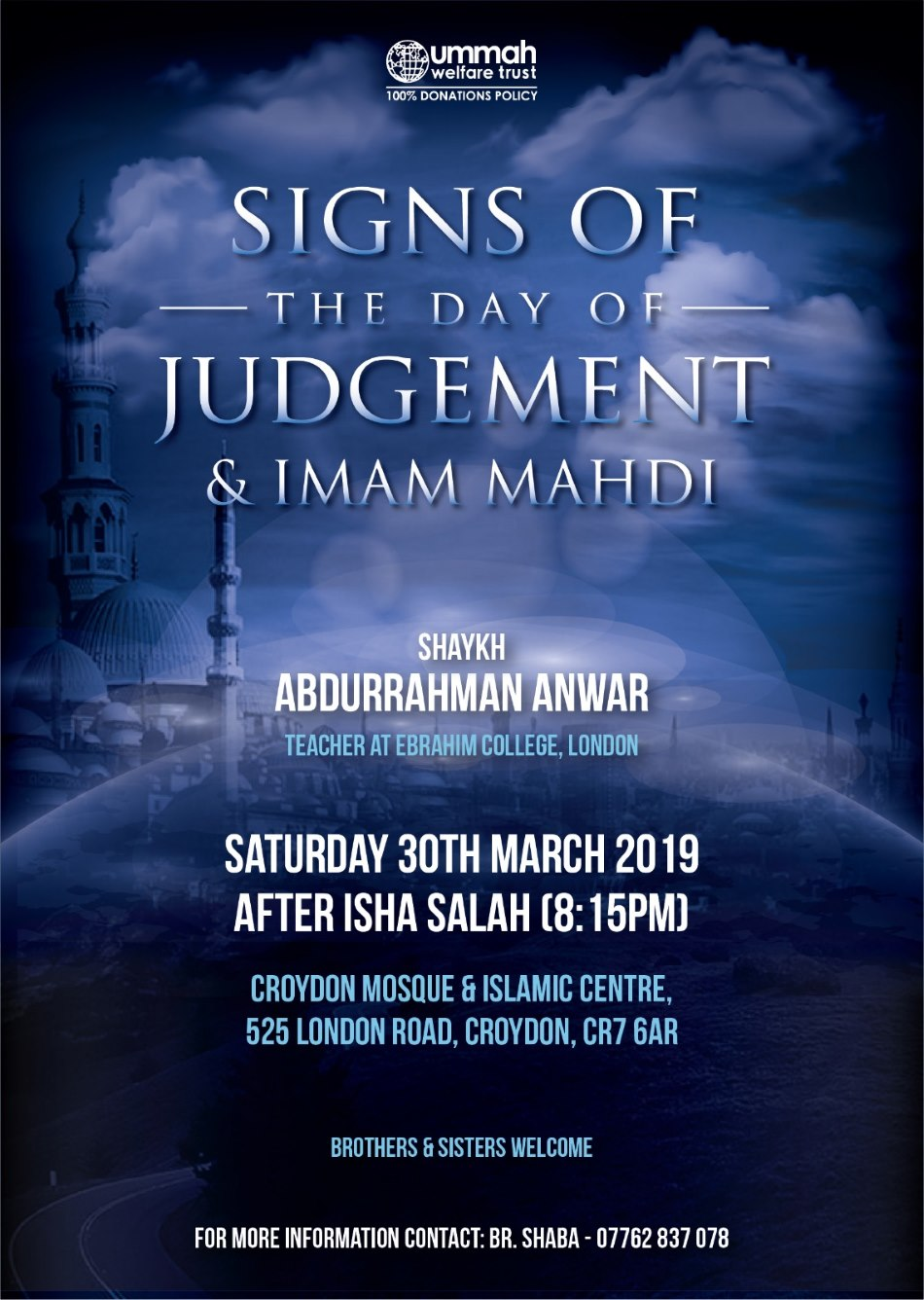 Signs Of Day Of Judgement AR