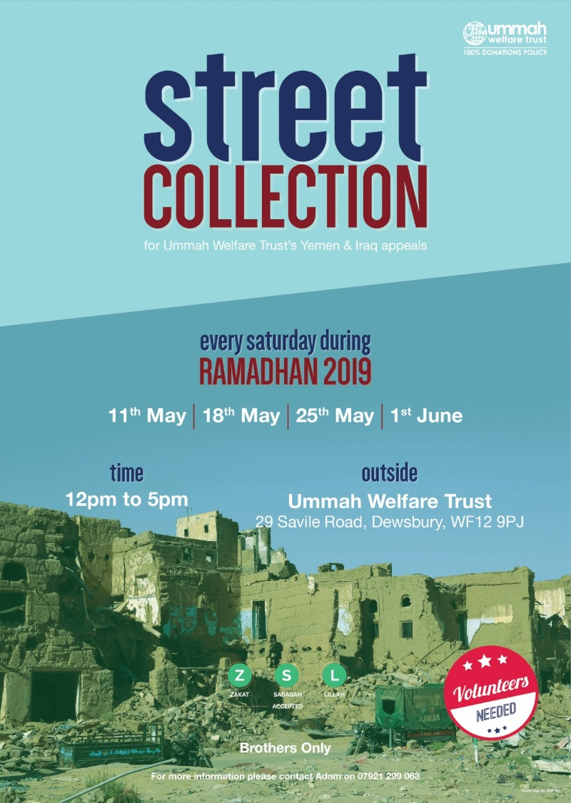 Ramadhan Street Collections