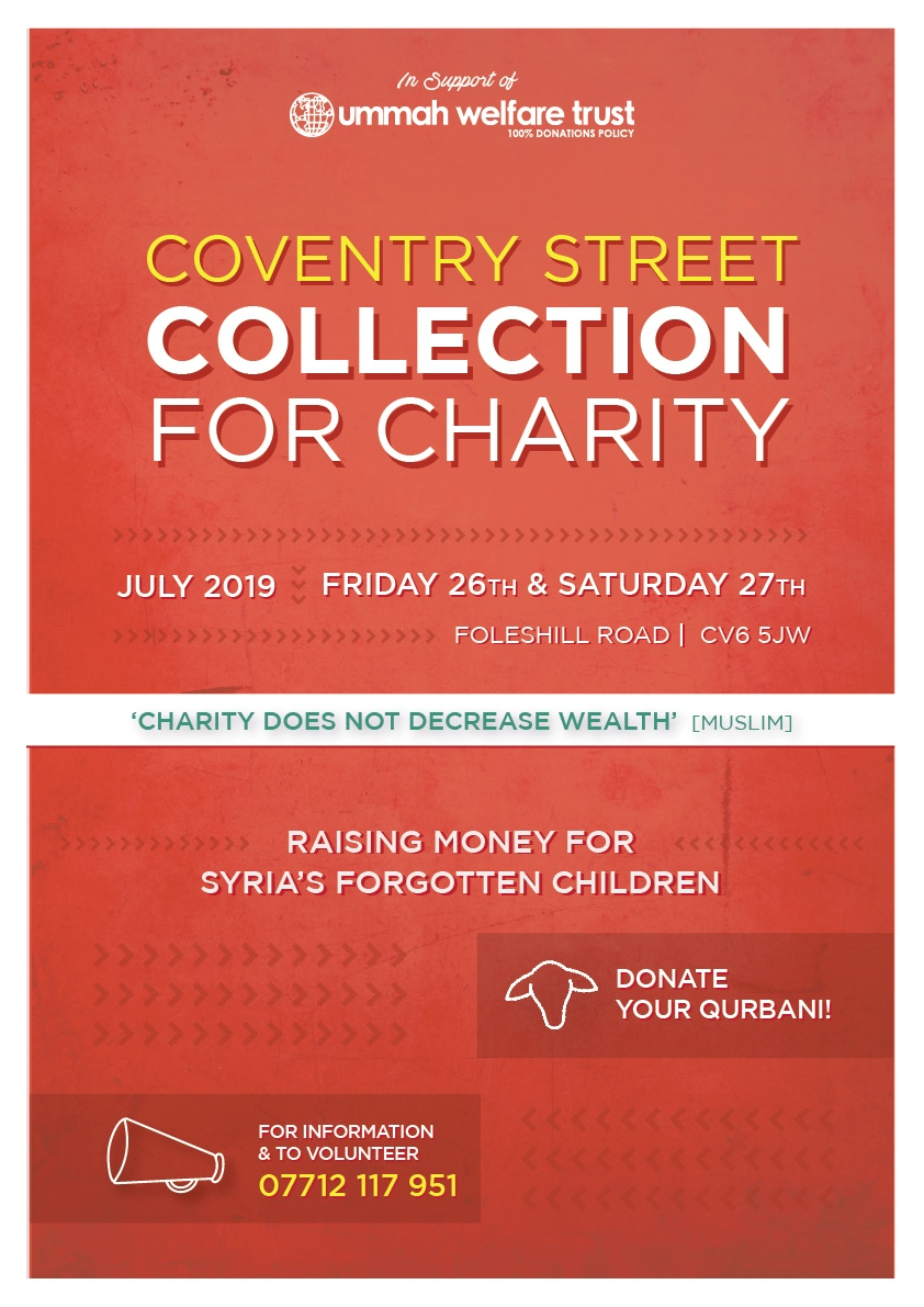 Coventry Street Collection