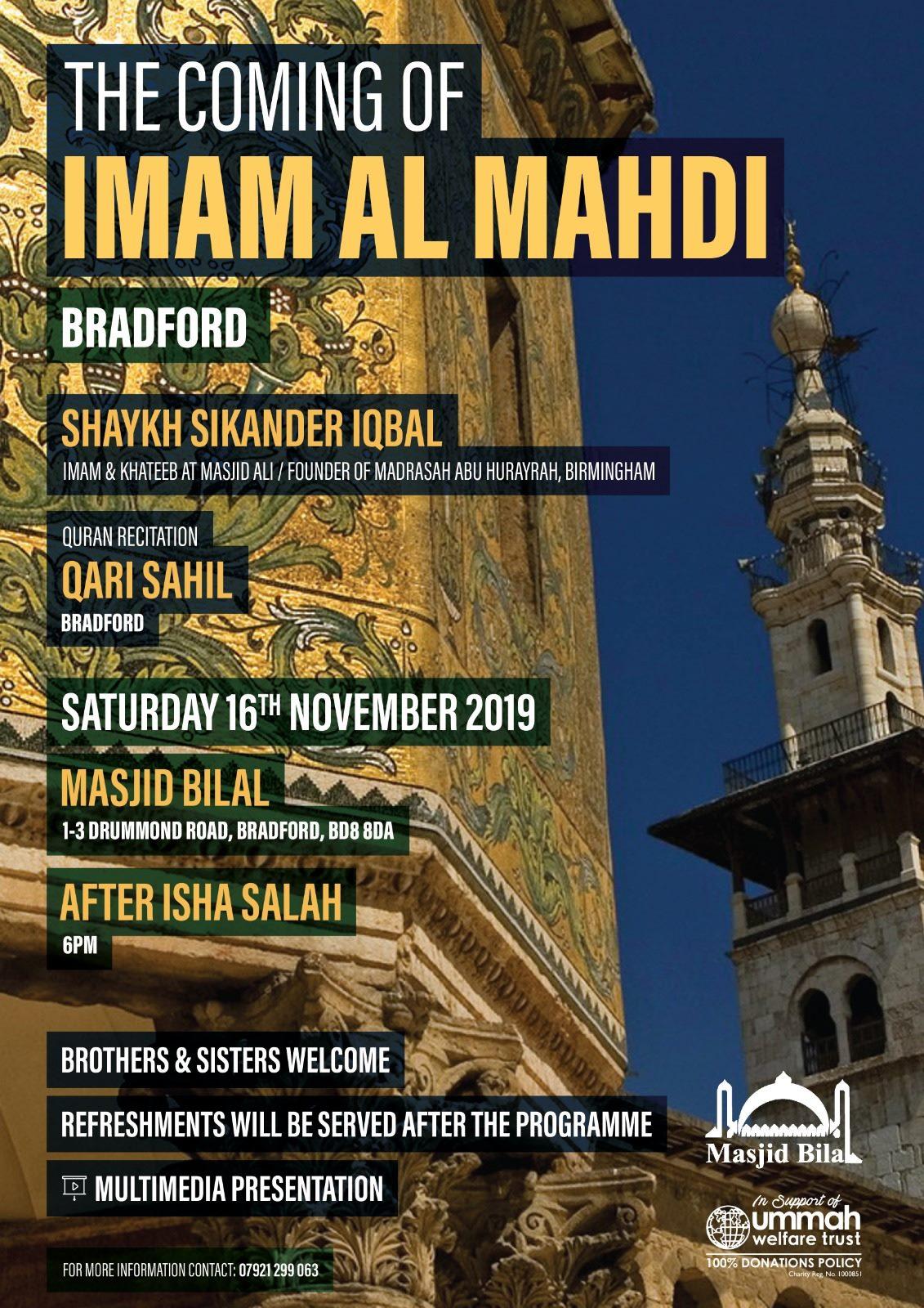 Bradford Event