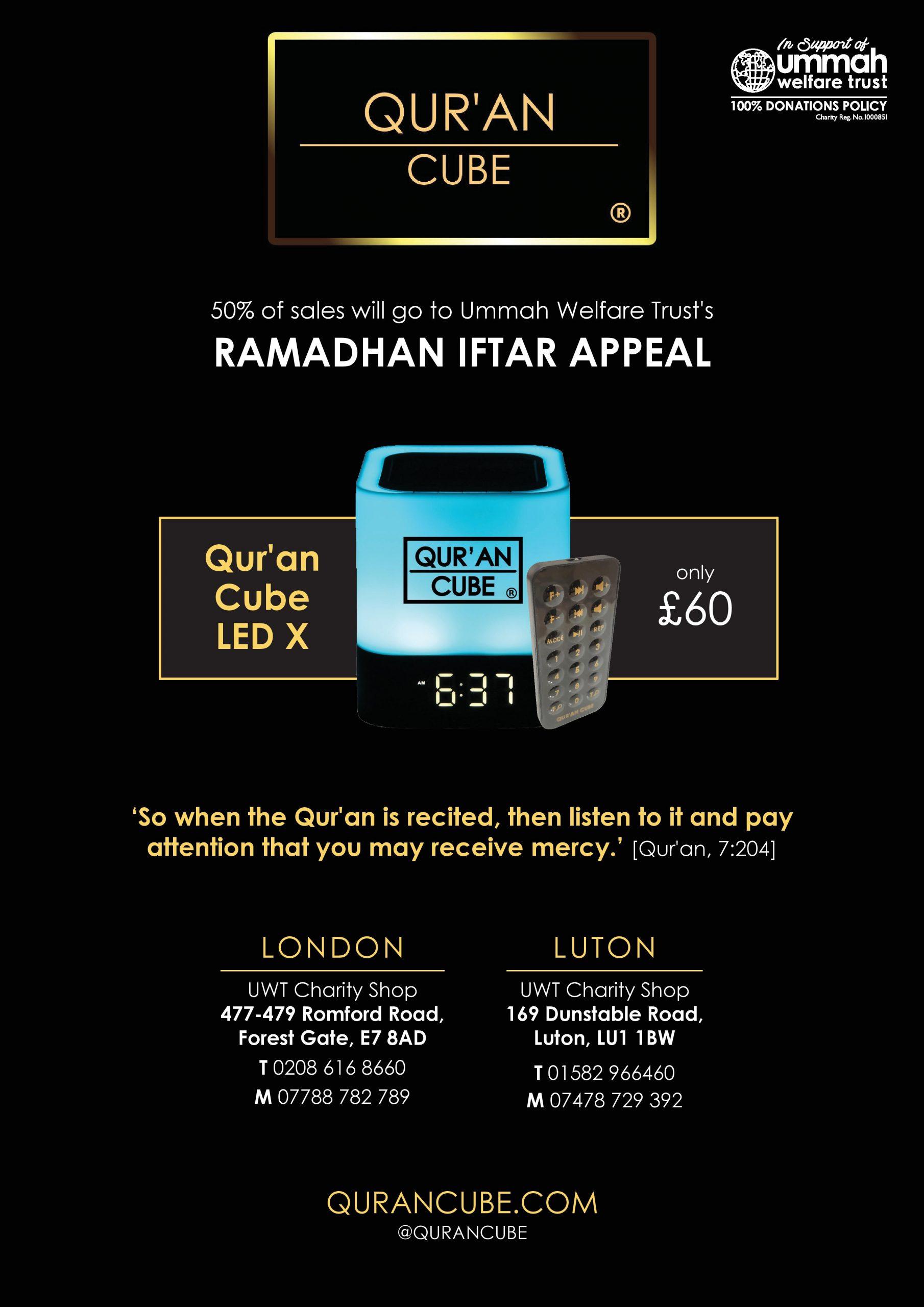 Qur AnCube