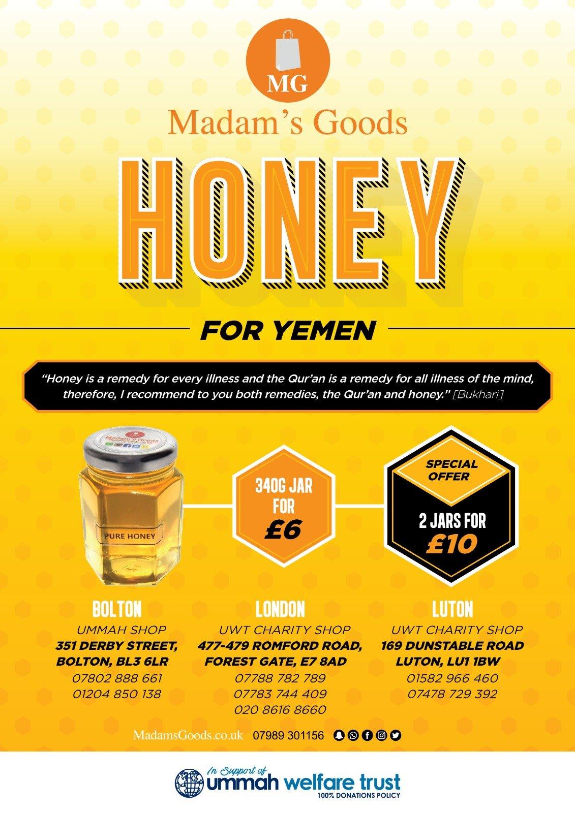HoneySaleforYemen