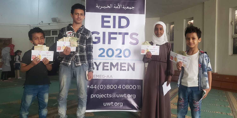 Eid Gifts For Yemen's Children