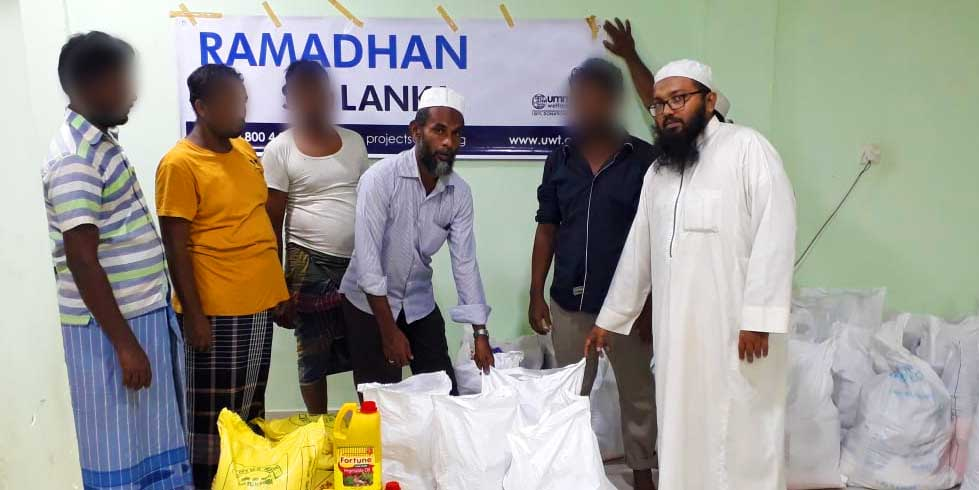 Ramadhan Relief in Sri Lanka