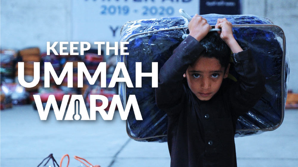 A Child in Gaza with a Blanket