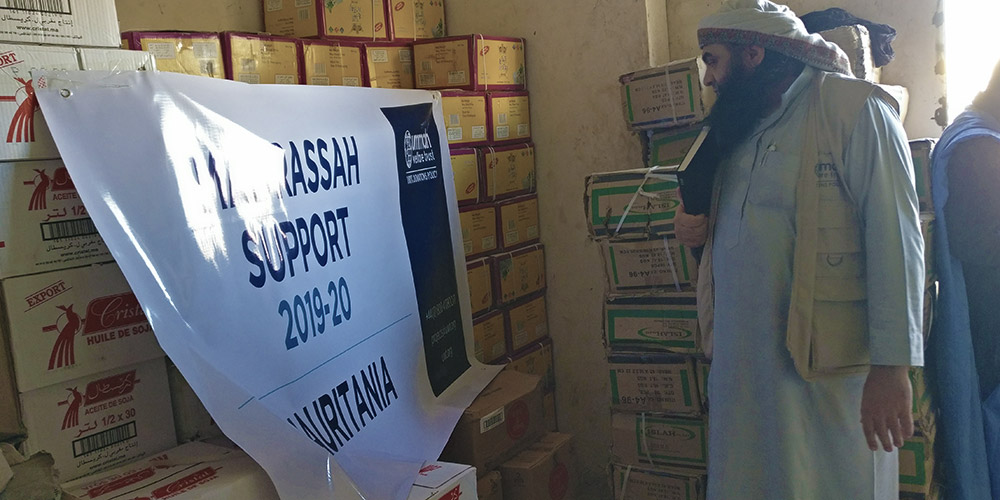 Food for a Madrassah in Mauritania