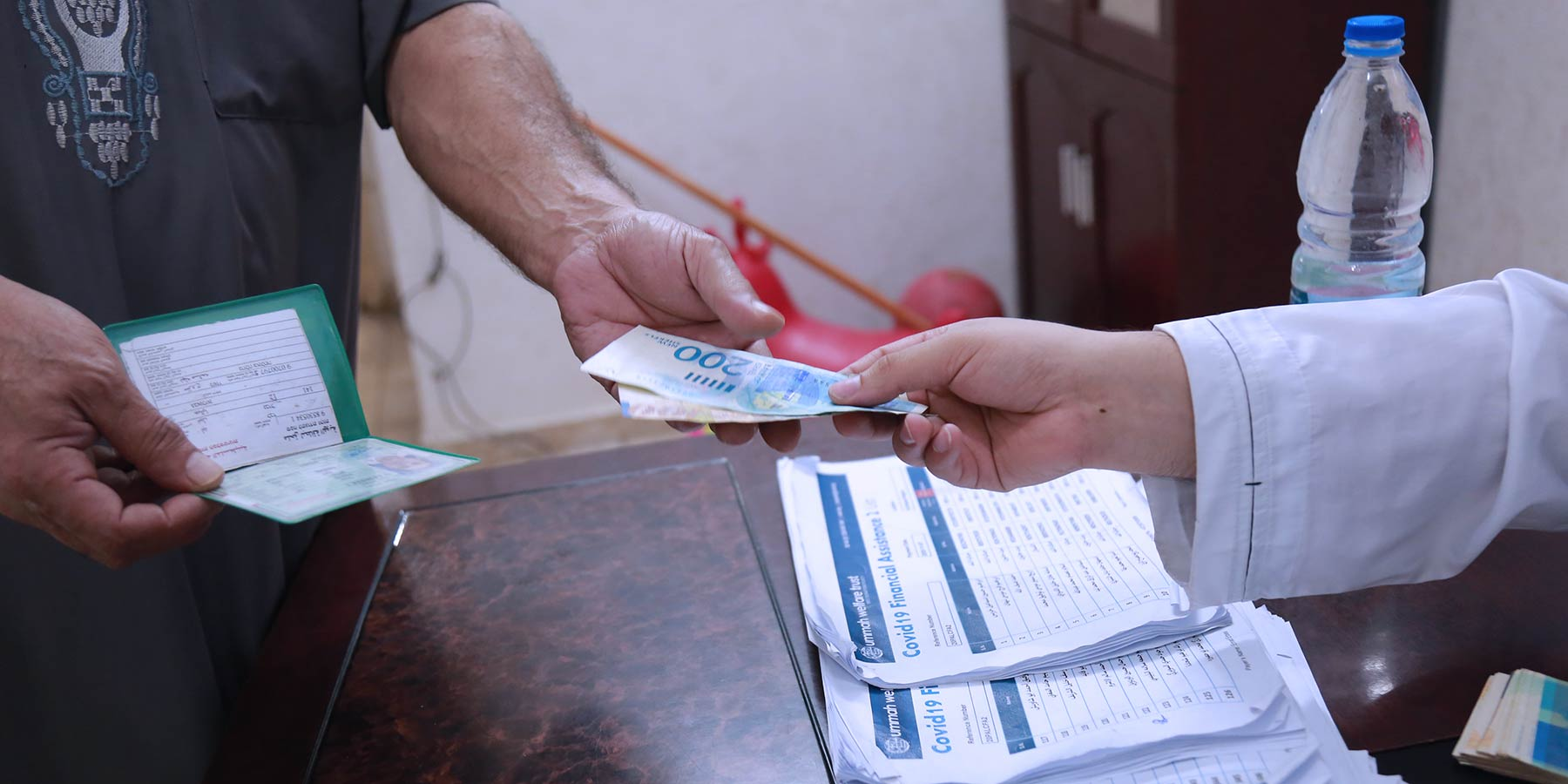 Financial Assistance in Gaza