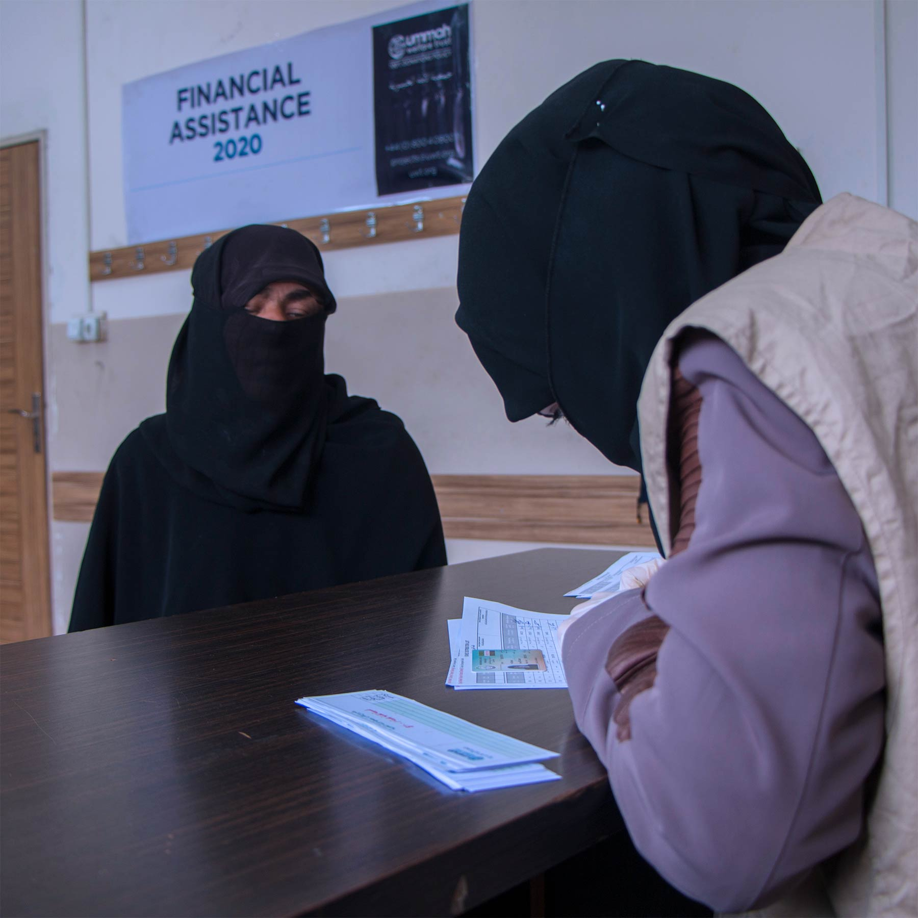 Financial Assistance in the Ummah
