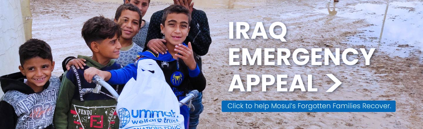 Iraq Crisis Appeal