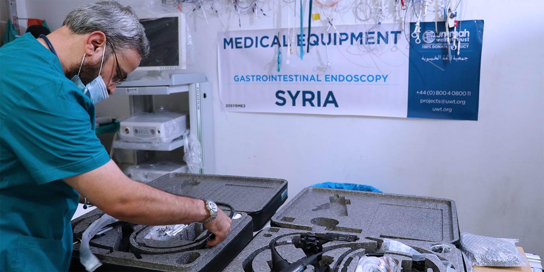 New Medical Equipment in Idlib Syria