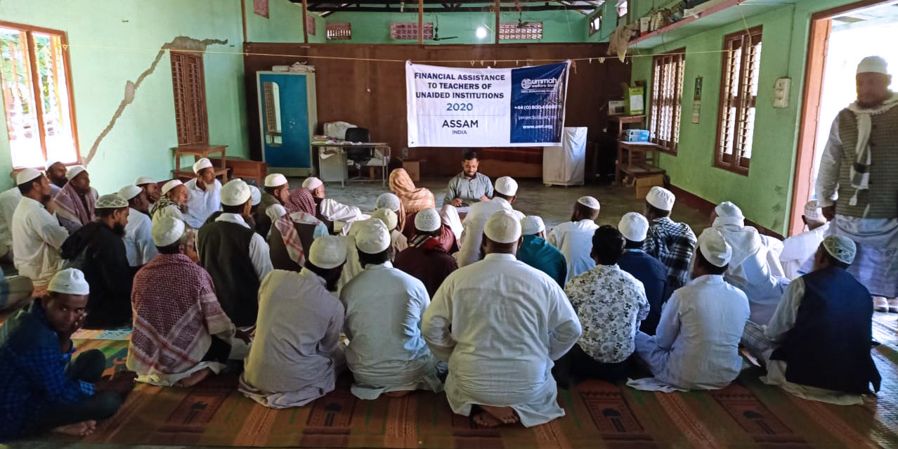 Ulama Assistance Assam India