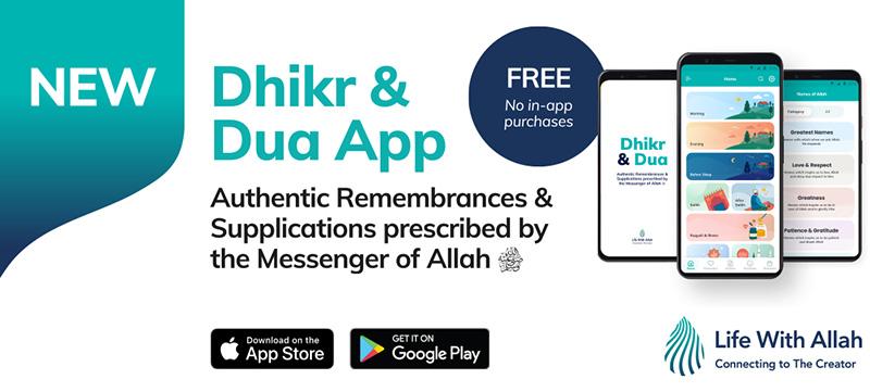 Dhikr & Dua App Download