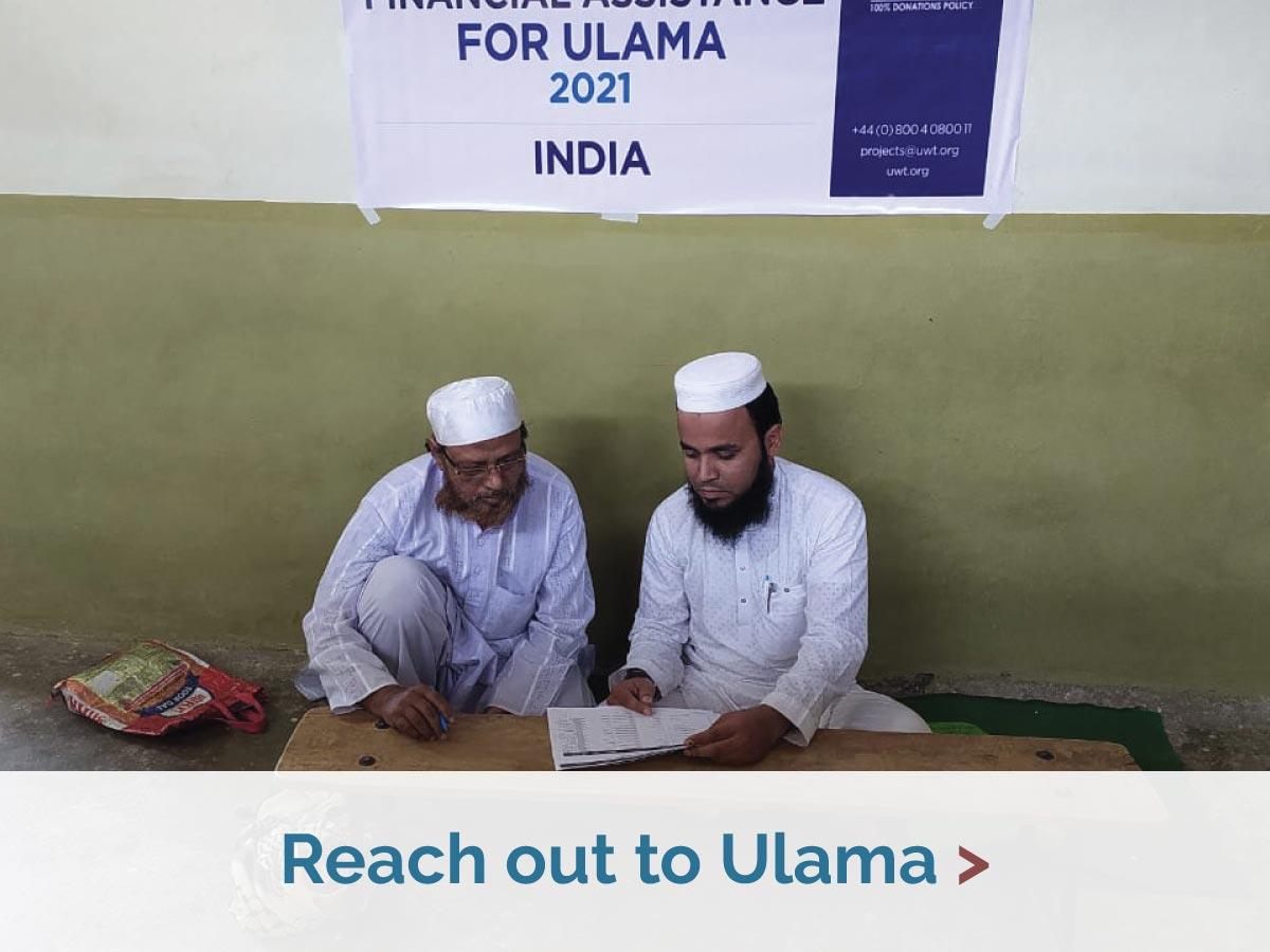 Ulama Help in India